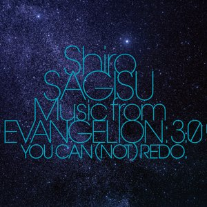 """Image for 'Music from """"EVANGELION: 3.0"""" YOU CAN (NOT) REDO.'"""