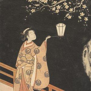 Image for 'Komachi'