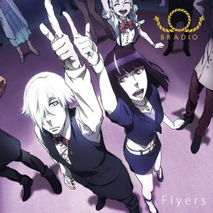 Image for 'Flyers'