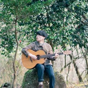 Image for 'Daijiro Nakagawa'