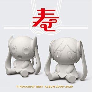 'PINOCCHIOP BEST ALBUM 2009-2020 寿'の画像