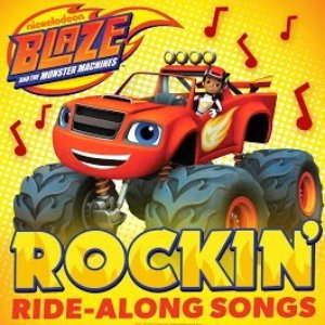 Image for 'Rockin' Ride-Along Songs'