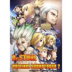 Image for 'TVアニメ「Dr.STONE」オリジナルサウンドトラック2'
