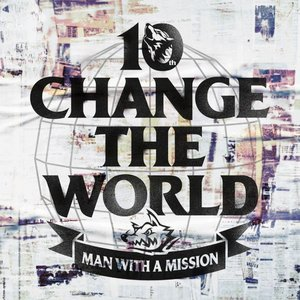 Image for 'Change the World'