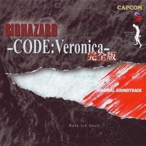 Изображение для 'Biohazard -Code: Veronica- Complete Version Original Soundtrack'