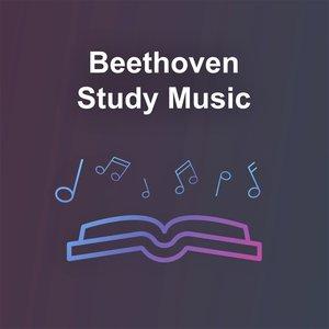 Imagen de 'Beethoven Study Music'