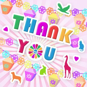Immagine per 'Thank You For Your Consideration'