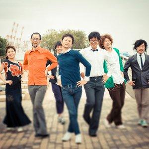 Image for '奇妙礼太郎トラベルスイング楽団'