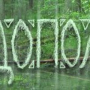 Изображение для 'Водополье'