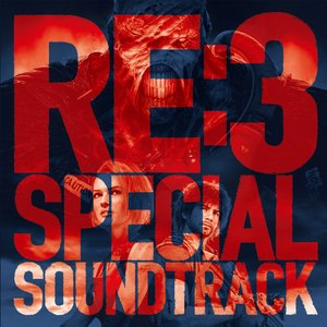 Image for 'Resident Evil 3 Special Soundtrack'