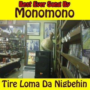 Image for 'Tire Loma Da Nigbehin'