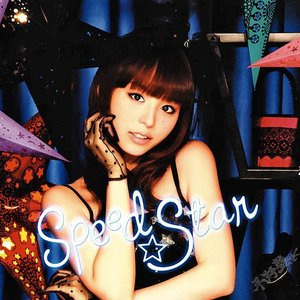 Image for 'Speed☆Star'