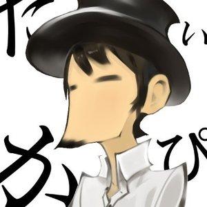 Image for 'たかぴぃ'