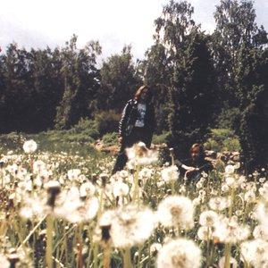 Image for 'Гражданская Оборона'
