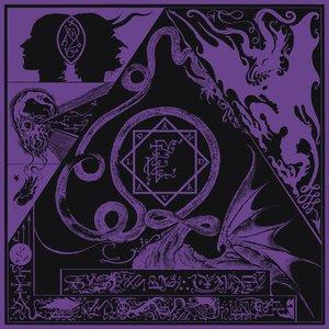 Изображение для 'Undir skyggðarhaldi'