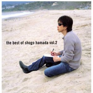 Image for 'The Best Of Shogo Hamada Vol.2'