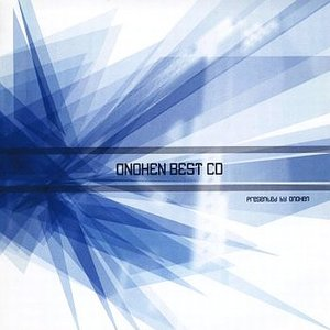 Image for 'ONOKEN BEST'