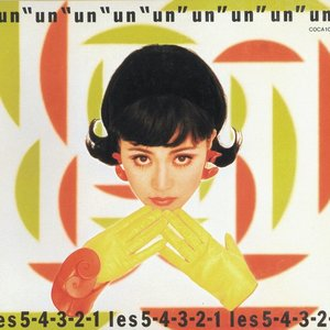 Image for 'un'