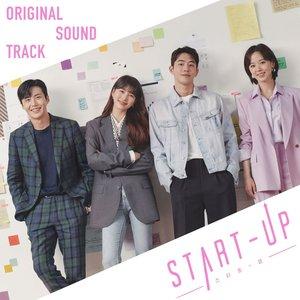Image for 'START-UP (Original Television Soundtrack)'