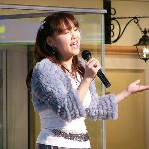 Image for 'Azumi Inoue'