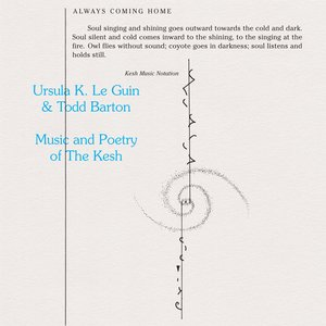 Image for 'Music and Poetry Of The Kesh'