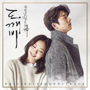 Bild für '도깨비 OST (tvN 금토 드라마)'