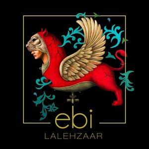 Image for 'Lalehzaar'