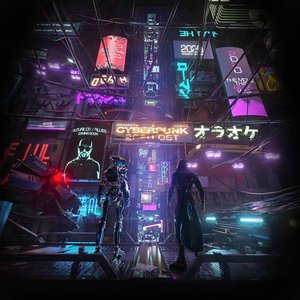 Image for 'Cyberpunk 2020 OST'