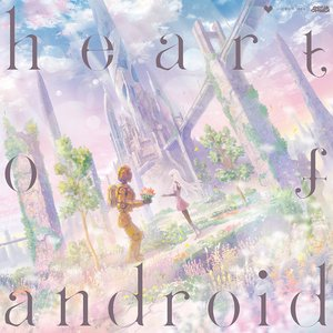 Image for 'heart of android'