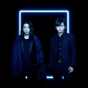 Image for 'KinKi Kids'