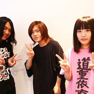 Image for 'Yabai T-Shirts Yasan'