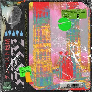 Image for 'テンペスト地域 (COLLECTED EDITION)'