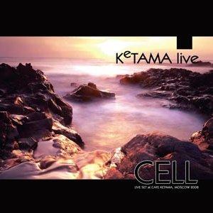 Image for 'Ketama Live'