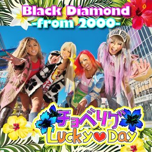 Image for 'Black Diamond -from 2000-'