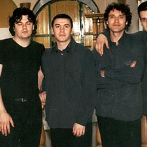 Image for 'Amadeus Band'