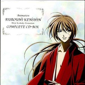Изображение для 'アニメーション 「るろうに剣心-明治剣客浪漫譚-」 COMPLETE CD-BOX'