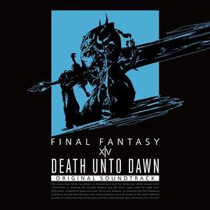 """""""DEATH UNTO DAWN: FINAL FANTASY XIV Original Soundtrack""""的封面"""