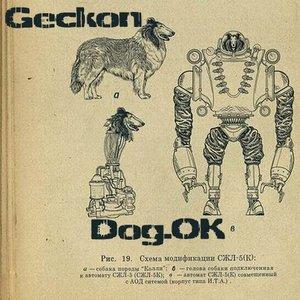 Zdjęcia dla 'Gekon'