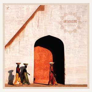 'Cohesion'の画像
