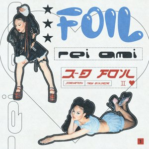 Image for 'FOIL'