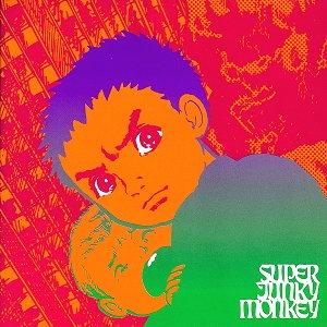 Image for 'Super Junky Alien'