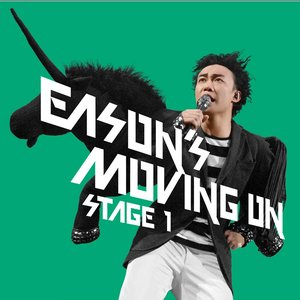 """""""Eason's Moving On Stage 1""""的封面"""