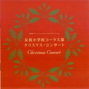 Imagen de 'Card Captor Sakura Christmas Concert'