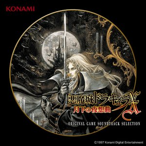 Image for 'Akumajo Dracula X Gekka no Nocturne Original Game Soundtrack SELECTION'