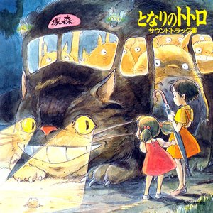 Image pour 'My Neighbor Totoro'