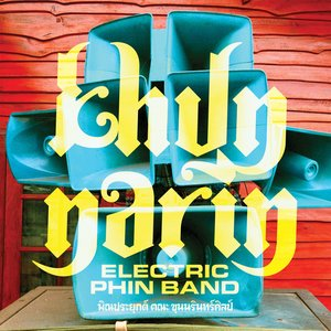 Image for 'Khun Narin's Electric Phin Band'