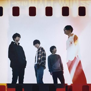 Image for 'BUMP OF CHICKEN'
