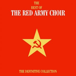 Image for 'The Best of the Red Army Choir: The Definitive Collection Disc 1'