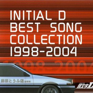 'Initial D Best Song Collection 1998-2004'の画像