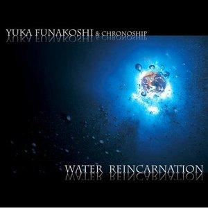 'Water Reincarnation'の画像